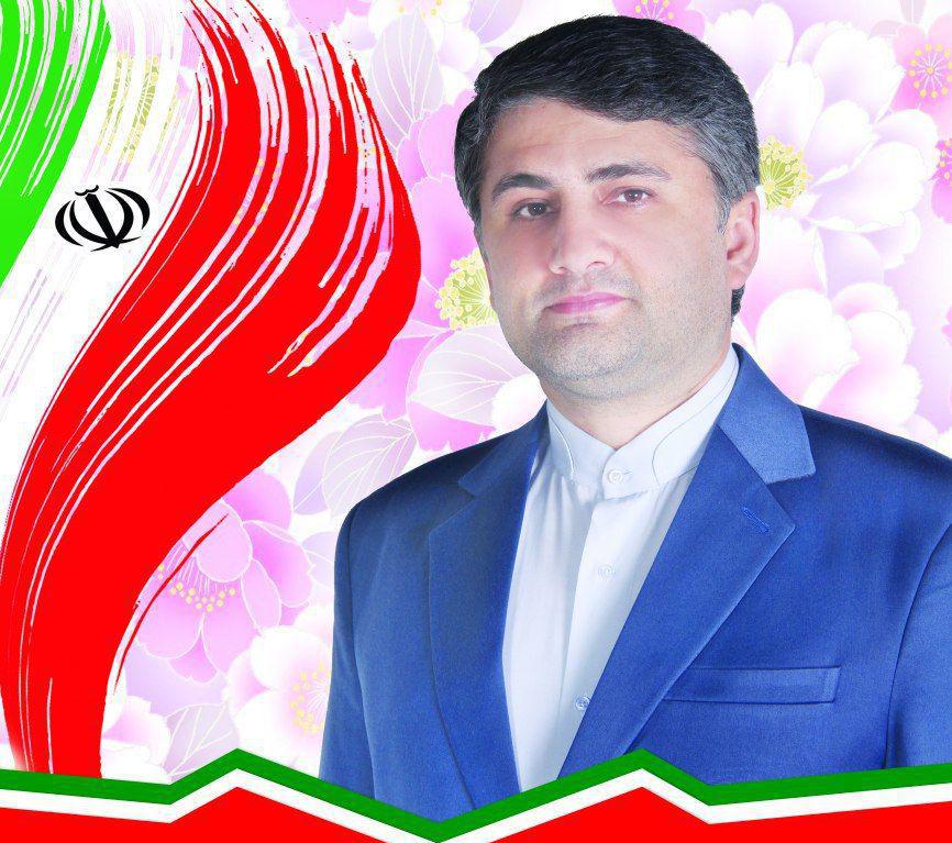 پیام تبریک شهرداری و شورای اسلامی شهر چوبر به بخشدار محترم حویق