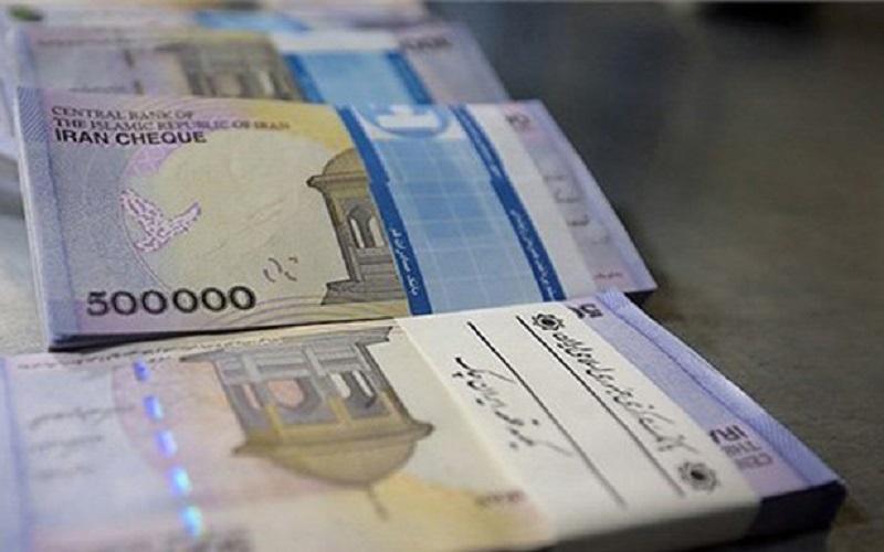 پرداخت ۲۸۵/۰۰۰/۰۰۰ریال از بدهی